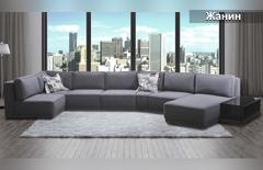 Модульный диван Жанин