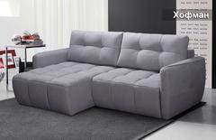 Модульный диван Хофман