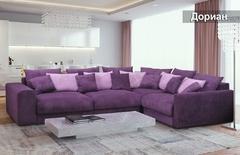 Модульный диван Дориан